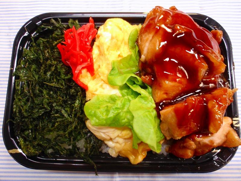 若鶏三色丼630