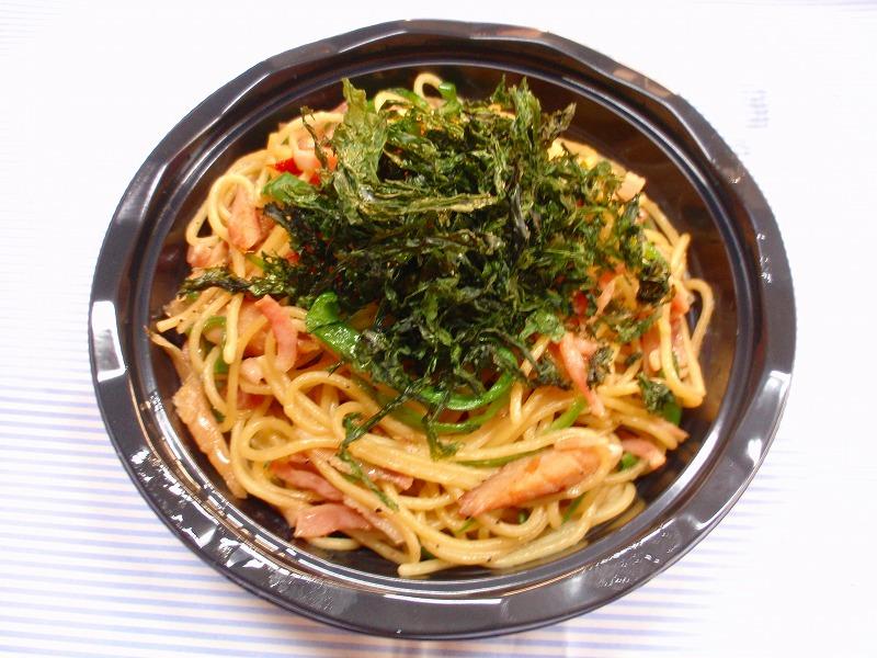 和風くさやスパゲッティ590